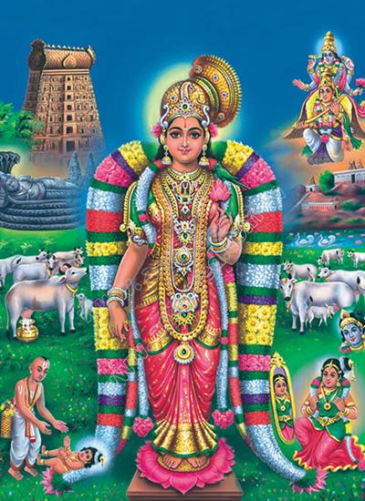 Andal Jayanthi (Aadi Pooram)