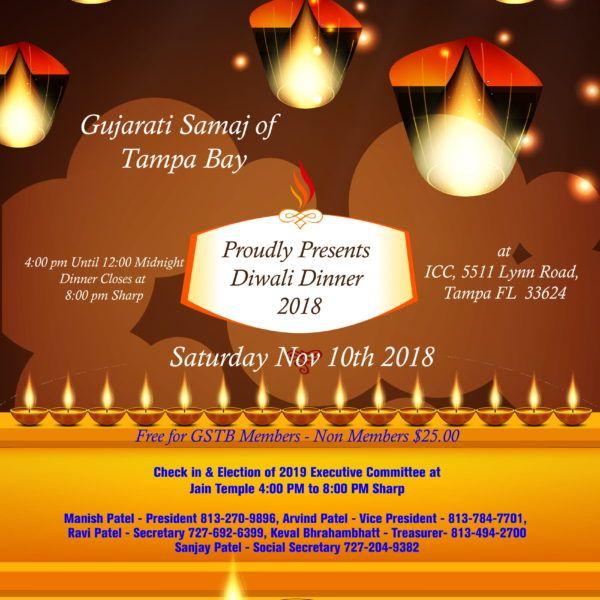Diwali Dinner 2018