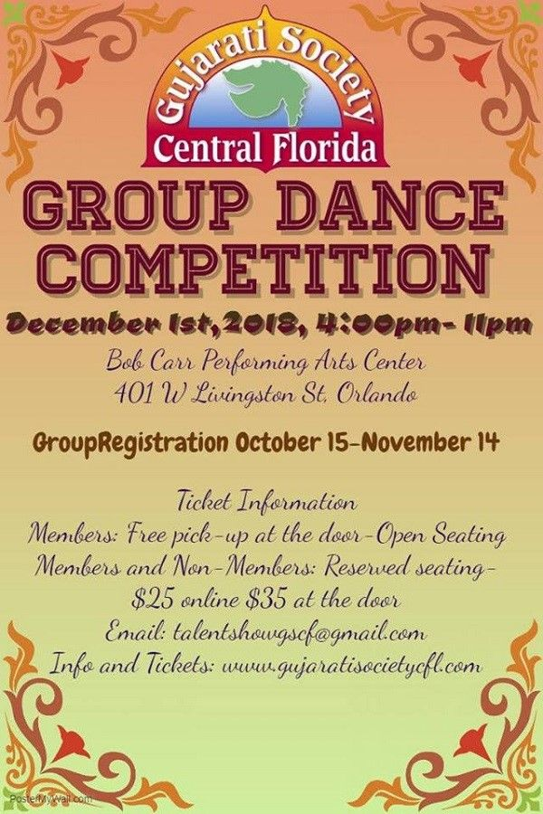2018 - Group Dance Competition