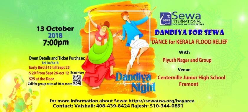 Dandiya Night - Dance for Kerala flood relief