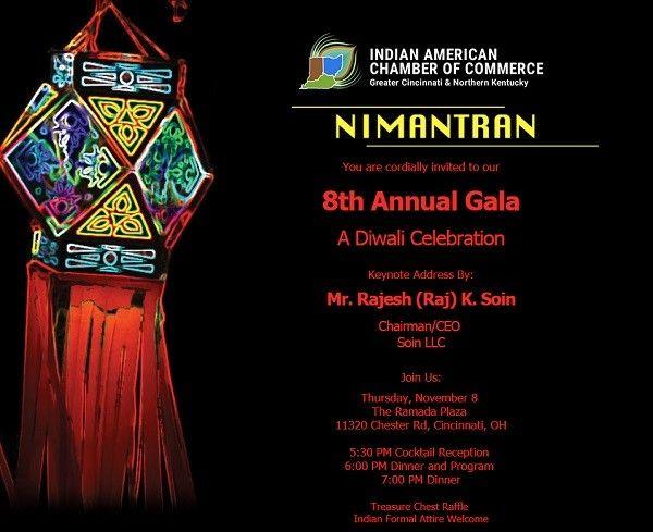 2018 Diwali Gala