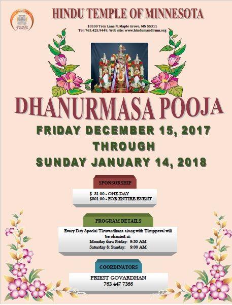 Dhanurmasa Pooja