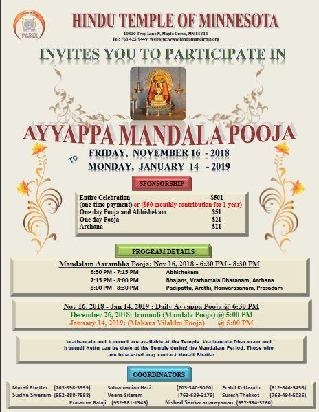 Ayyappa Mandala Pooja and Makara Vilaku