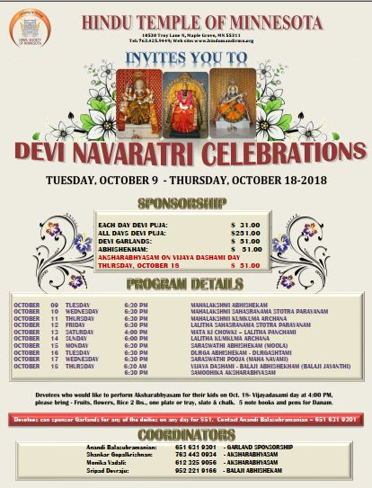 Navartri Celebrations