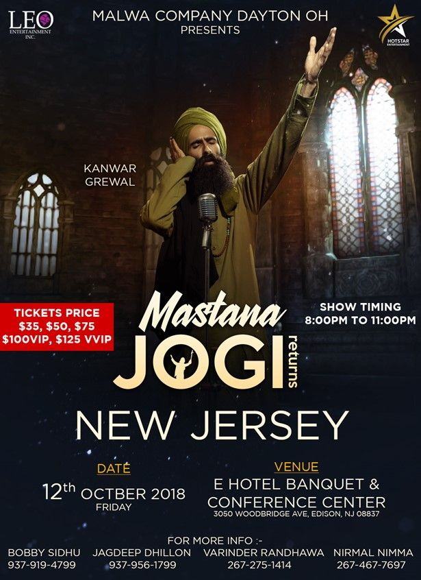 MASTANA JOGI RETURN in NJ