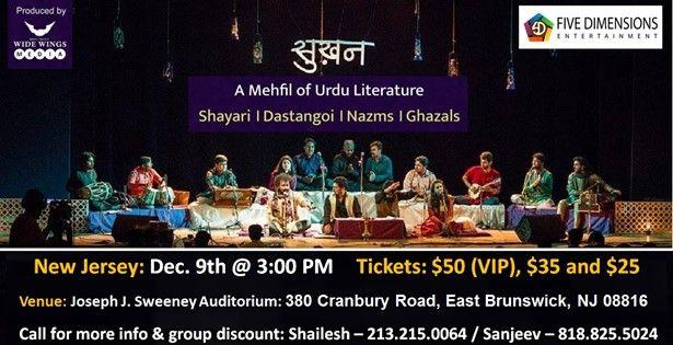 Sukhan-Ensemble of Urdu Gazal, Kawaali, Shayri and Poems