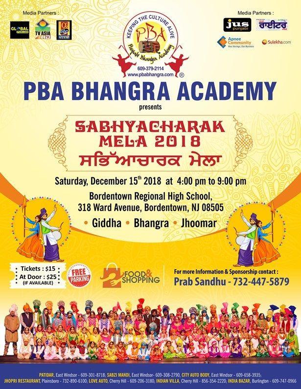 PBA Bhangra's - Sabhyacharak Mela 2018