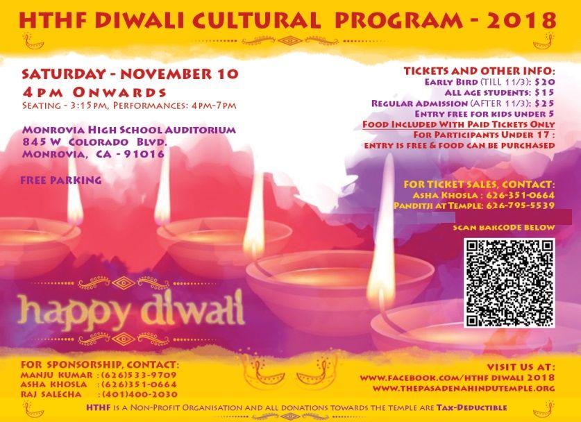 HTHF Diwali 2018