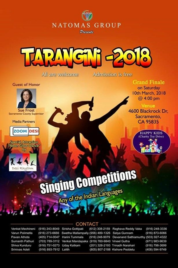TARANGINI - Singing Competitions 2018