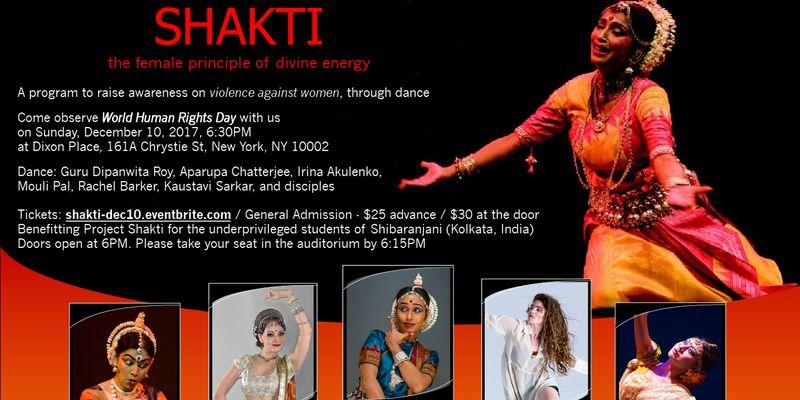 SHAKTI - the female principle of divine energy