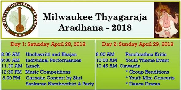 Milwaukee Thyagaraja Aradhana Annual Event 2018