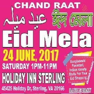 Chand Raat Eid Mela In Sterling VA on 24 June 2017