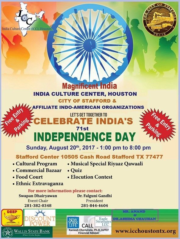 India's 71st Independence Day 2017