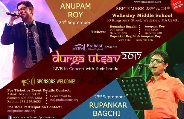 ANUPAM ROY WITH BAND & RUPANKAR BAGCHI WITH BAND Prabasi of New England Durga Ut