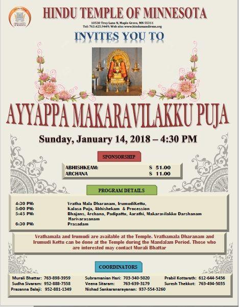 Ayyappa Makara Vilakku Puja