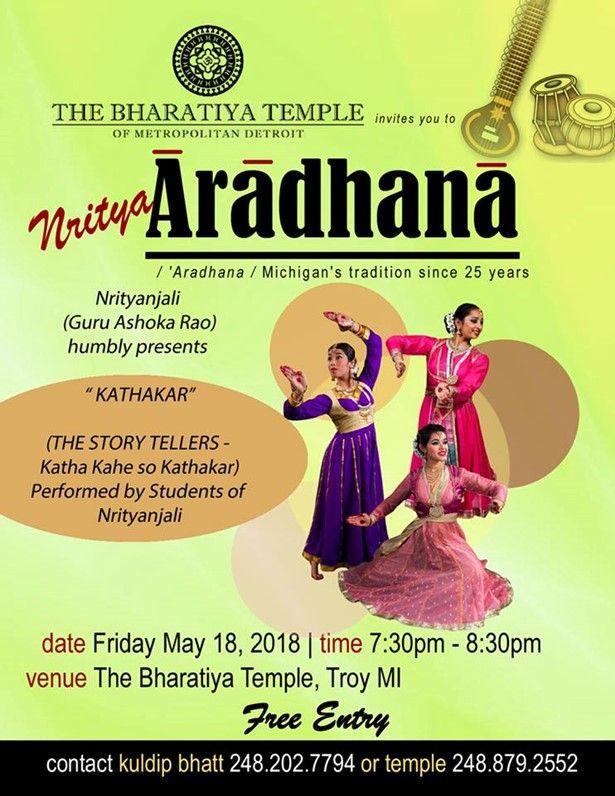 Nritya Aradhana - KATHAKAR