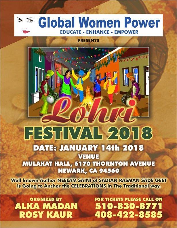 Lohri Festival 2018