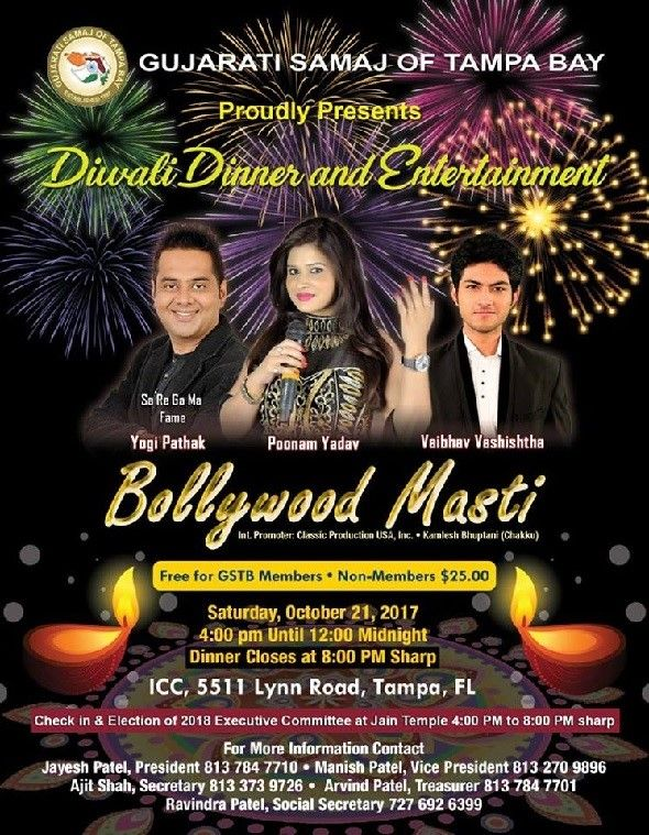 Diwali and Bollywood Masthi -2017
