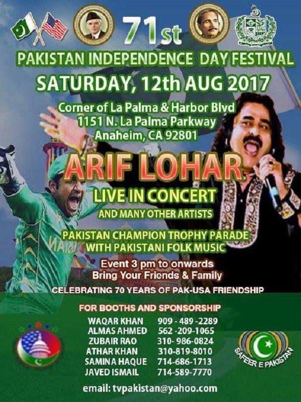 Arif Lohar Live Concert 2017