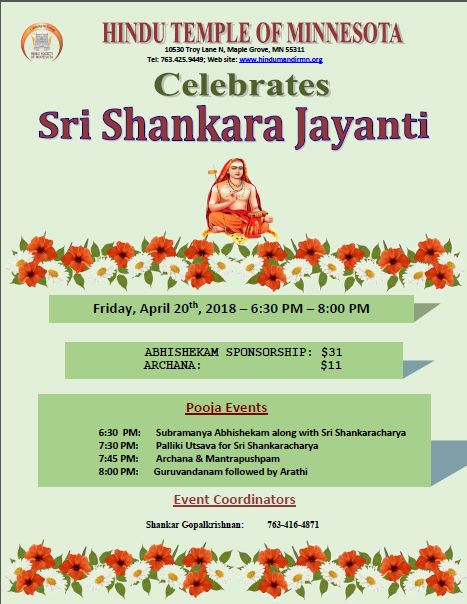 Sri. Shanakara Jayanthi