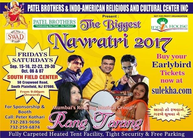 Patel Brothers and India House Navratri 2017 - Sep 15th