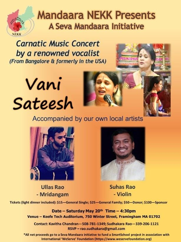 Carantic Music Concert By The Renowned Smt. Vani Sateesh