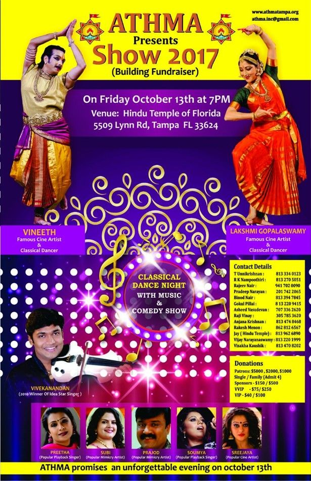 Athma Presents South Indian Classical Dance Night with Music & Comedy SHOW 2017