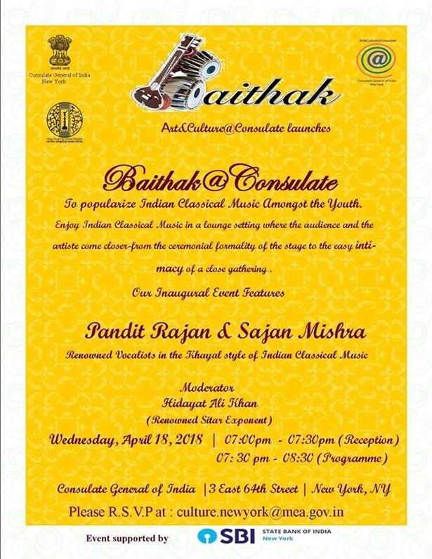 Baithak