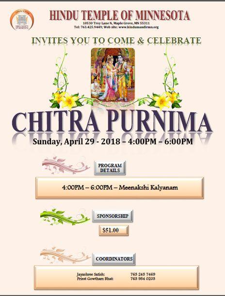 Chitra Purnima - Meenakski Kalyanam