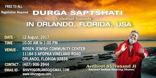 Durga Saptshati in Orlando