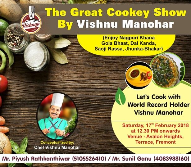The Great Cookery Show By Chef -Vishnu Manohar