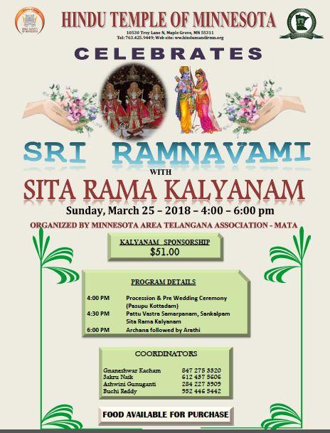 Sri Ramanavami - Sitaram Kalyanam