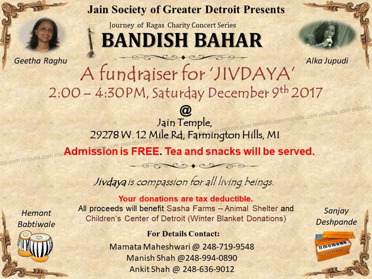 Bandish Bahar - Journey of Ragas by Jain Society of Greater Detroit
