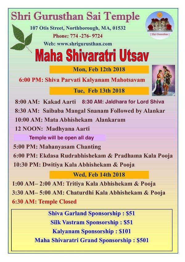 Maha Shivaratri Utsav