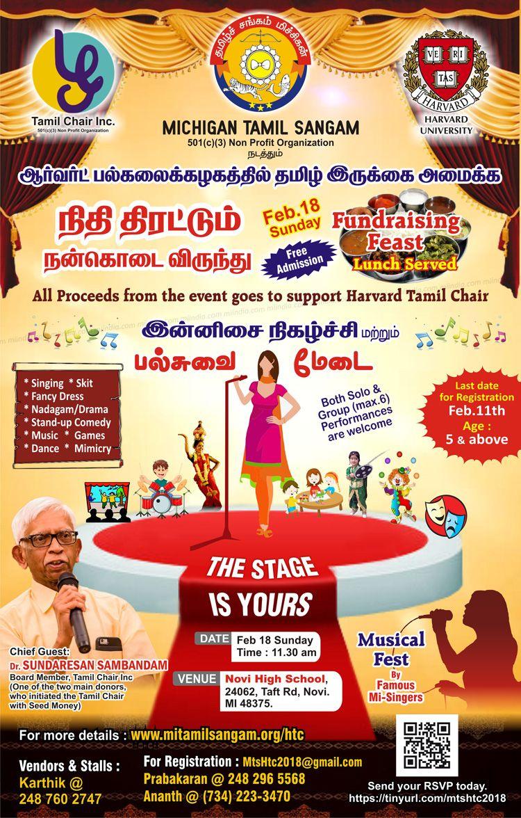 Michigan Tamil Sangam - Harvard Tamil Chair