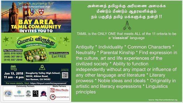 Tamil for the Harvard Tamil seat