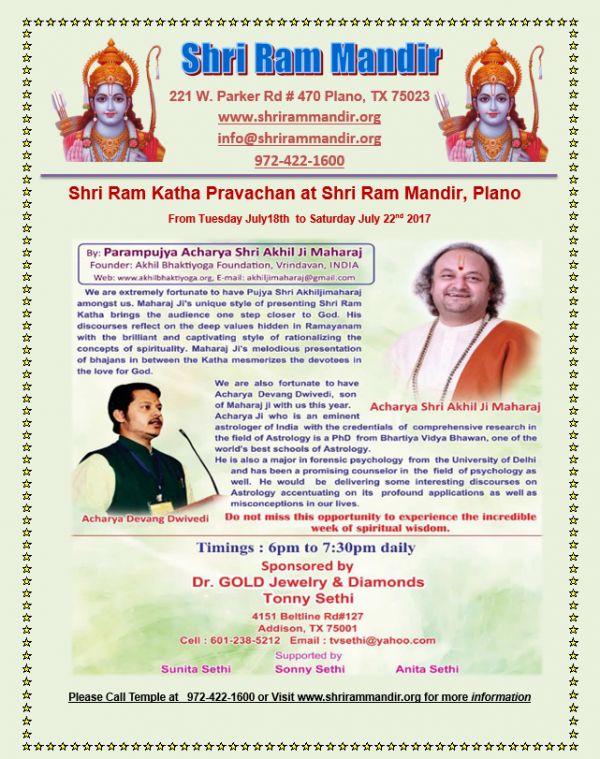 Shri Ram Katha Pravachan at Shri Ram Mandir