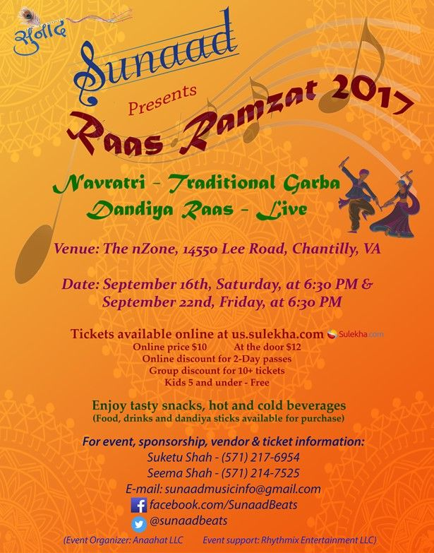 Raas Ramzat 2017 - Sunaad Garba Raas Live on Saturday Sept 16th