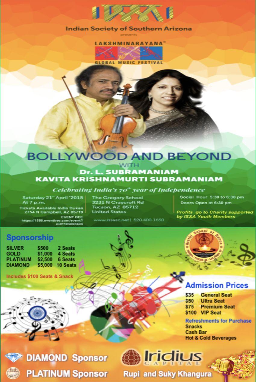 Kavita Krishnamurti & L Subramaniam Concert
