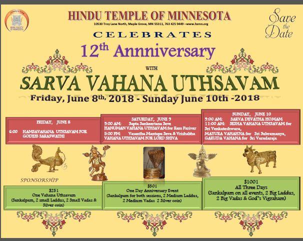 12th Anniversary Celebration Sarva Vahanam Utsavam