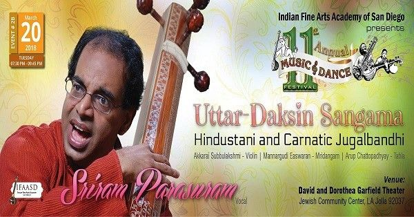 Uttar Dakshin Sangama 2018