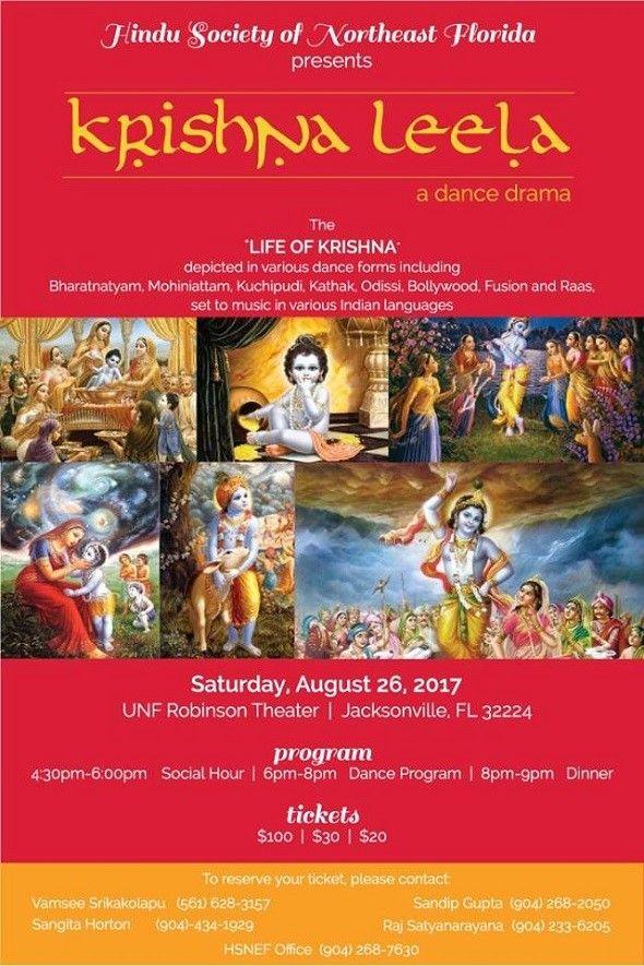 Krishna Leela a Dance Drama
