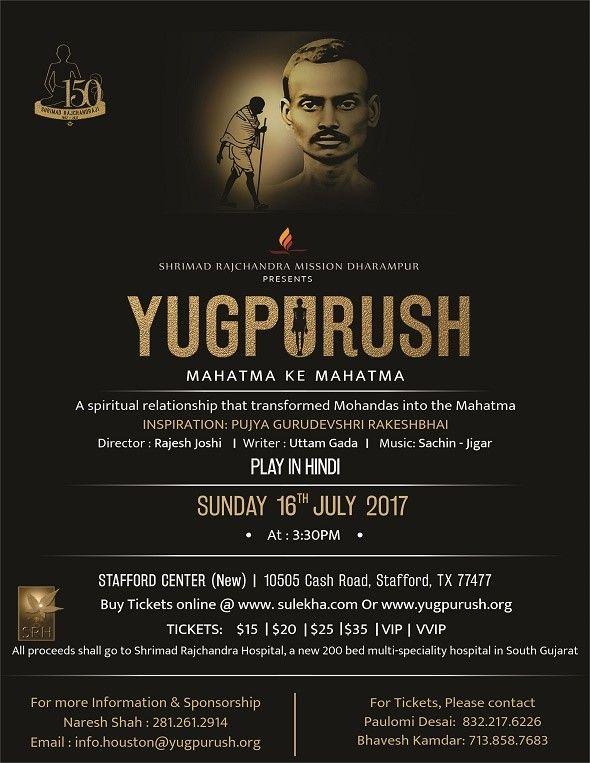 Yugpurush Mahatma Ke Mahatma - Houston