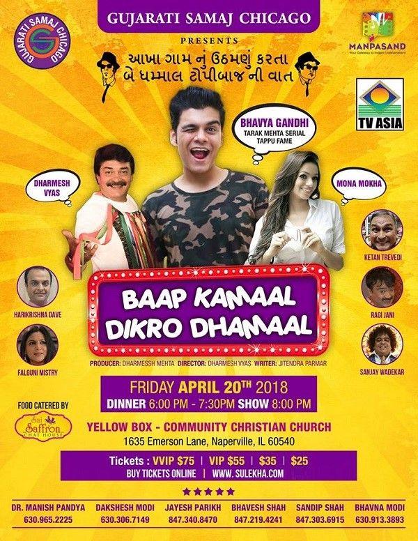 Baap Kamaal Dikro Dhamaal