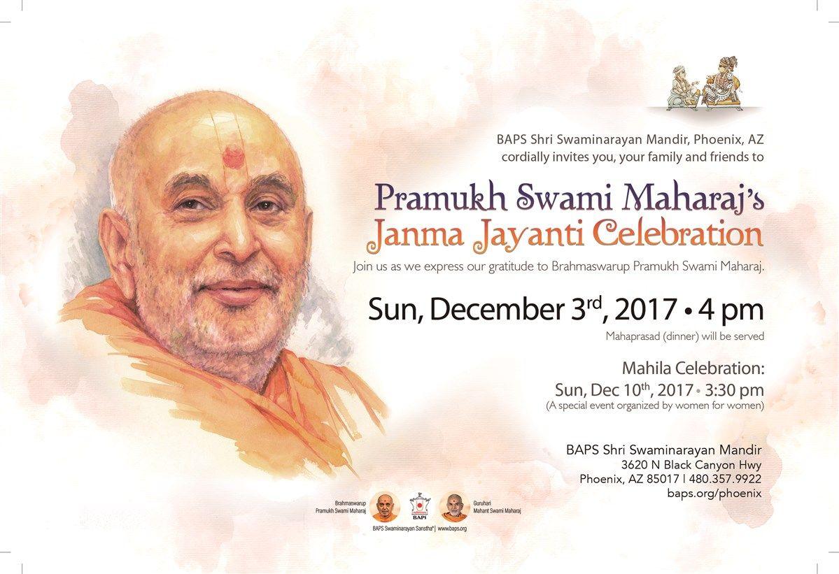 Pramukh Swami Maharaj's 97th Birthday - Mahila Celebration
