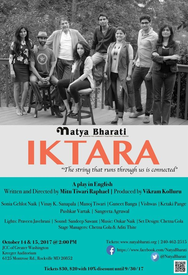 Natya Bharati - Iktara - Oct 14th