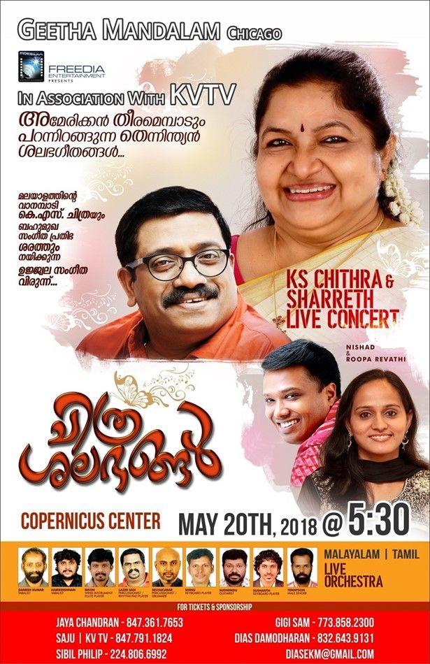 K.S Chitra & Sharreth Live Concert