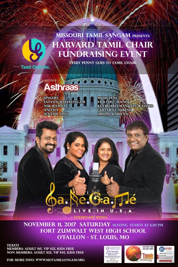 Harvard Tamil Chair Fundraising Musical Event
