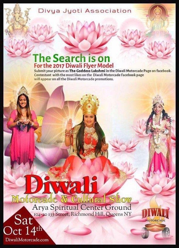 Diwali Motorcade & Cultural Show 2017
