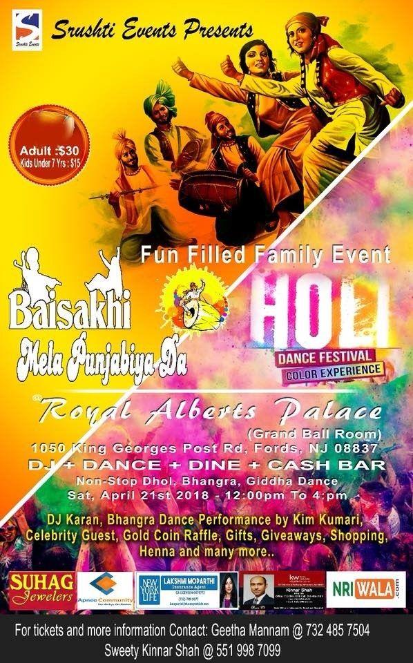 Holi Dance Festival 2018